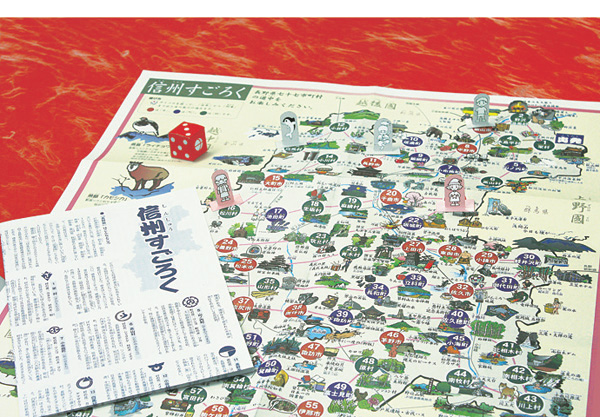 カレンダー 200年カレンダー : ほおずき書籍出版紹介 《信州 ...